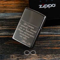 Zippo 250 High Polish Chrome